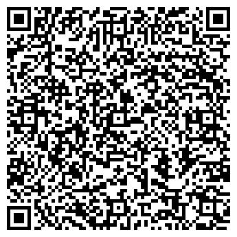QR-код с контактной информацией организации У ВСЕХ НА ВИДУ ГАЗЕТА