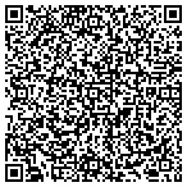 QR-код с контактной информацией организации ООО ЭКСТРА КП Кемерово