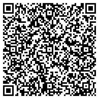 QR-код с контактной информацией организации С ТОБОЙ