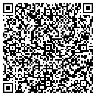 QR-код с контактной информацией организации АСТРА ПРИНТ