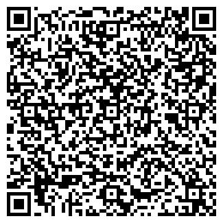 QR-код с контактной информацией организации БАРНАТ