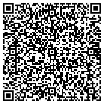 QR-код с контактной информацией организации ОФИСНАЯ ТЕХНИКА
