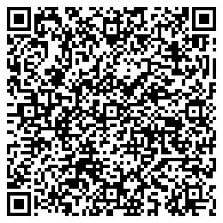 QR-код с контактной информацией организации ВОКЗАЛЫ