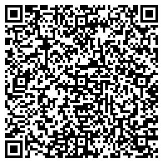 QR-код с контактной информацией организации СИБФОРМ С