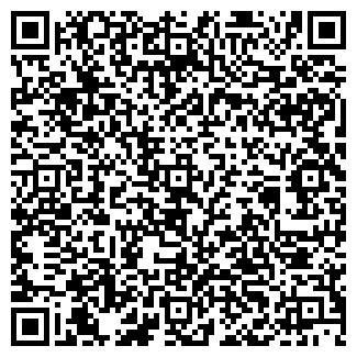 QR-код с контактной информацией организации ООО ВВС-А