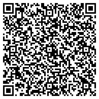 QR-код с контактной информацией организации ООО АС-МАРКЕТИНГ