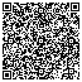 QR-код с контактной информацией организации ЭДВЕРТ
