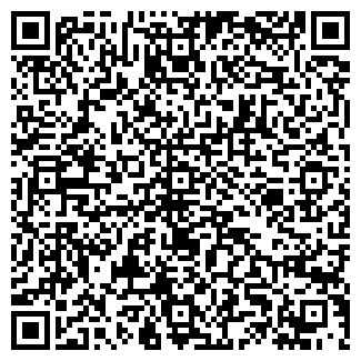 QR-код с контактной информацией организации ЮТАНА