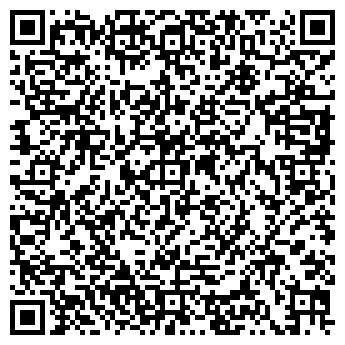 QR-код с контактной информацией организации ООО ДУБЛЬГИС-КЕМЕРОВО