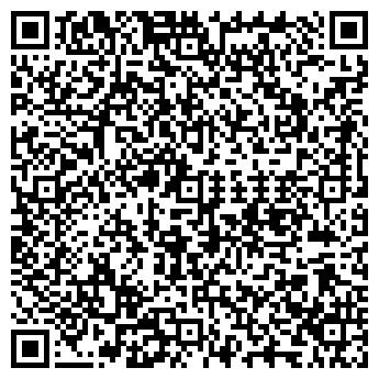 QR-код с контактной информацией организации ООО МЕДИА ФАБРИКА