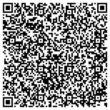 QR-код с контактной информацией организации АНТЕННА ДОМАШНЕГО ТЕЛЕВИДЕНИЯ (40 КАНАЛ) ТЕЛЕСТУДИЯ
