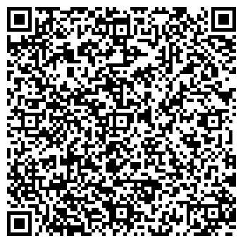 QR-код с контактной информацией организации БЕЛИНТЕРПАЙП ООО