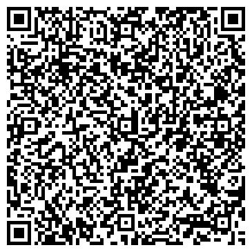 QR-код с контактной информацией организации КУЗБАСС ГОСУДАРСТВЕННАЯ ТЕЛЕРАДИОКОМПАНИЯ
