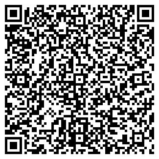 QR-код с контактной информацией организации КУЗБАСС ГТРК