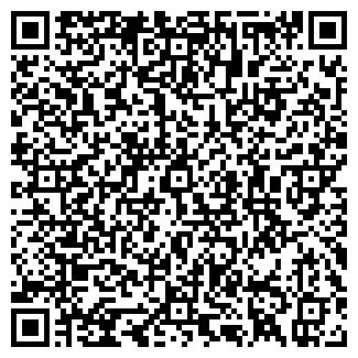 QR-код с контактной информацией организации РАДИО ФЛОРА
