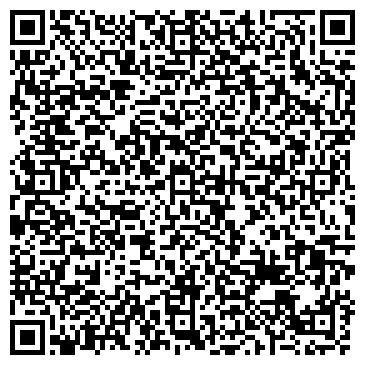 QR-код с контактной информацией организации БЕЛИНТУРИСТ РУП Г.МОГИЛЕВСКОЕ ПРЕДСТАВИТЕЛЬСТВО