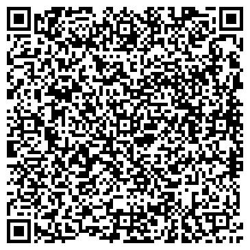 QR-код с контактной информацией организации ЕМС Гарантпост