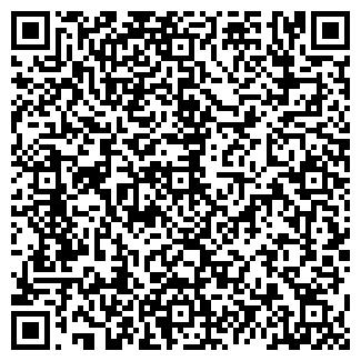 QR-код с контактной информацией организации АРПИ ЭКО ПРЕСС