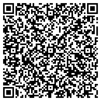 QR-код с контактной информацией организации МЕРЦАНА