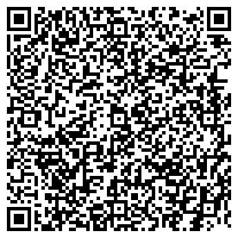 QR-код с контактной информацией организации ХРУСТАЛЬНЫЙ ШАР