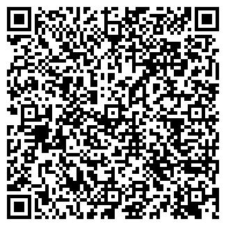 QR-код с контактной информацией организации ACADEMIE