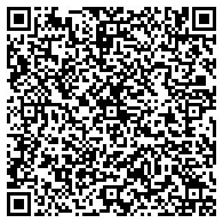 QR-код с контактной информацией организации АС