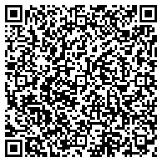 QR-код с контактной информацией организации ИСКУШЕНИЕ