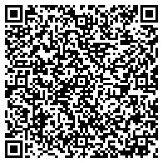 QR-код с контактной информацией организации КОМПЛИМЕНТ