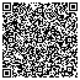 QR-код с контактной информацией организации НА КИРОВА