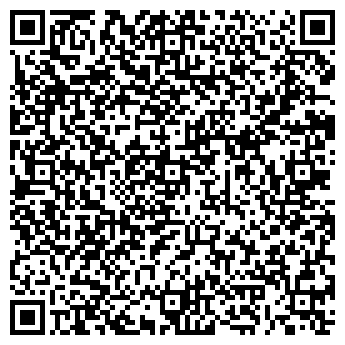 QR-код с контактной информацией организации БЕЛКООППРОЕКТ ЧУП ОТДЕЛ