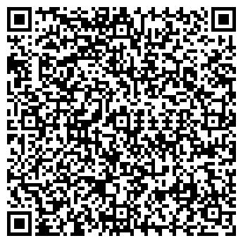 QR-код с контактной информацией организации СКОРОХОДОВА Г.И.