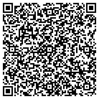 QR-код с контактной информацией организации БЕЛМОГФОРЕСТ СООО