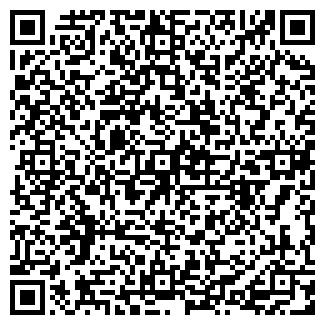 QR-код с контактной информацией организации УСОВА Г.В.