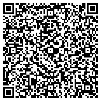 QR-код с контактной информацией организации ЭСТРЕЛЬ