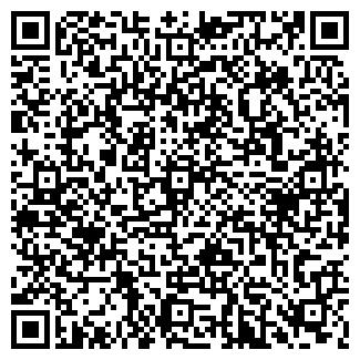 QR-код с контактной информацией организации ЮЛИЯ