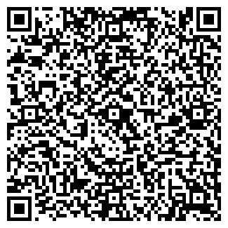 QR-код с контактной информацией организации АНАБЕЛЬ