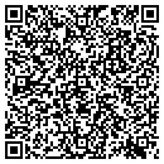 QR-код с контактной информацией организации КОМИЛЬФО