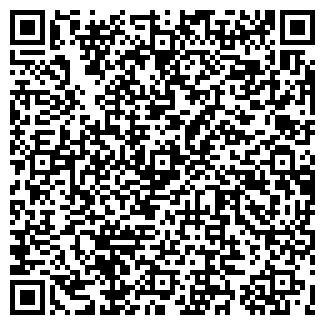 QR-код с контактной информацией организации ЛАВЭЛЬ