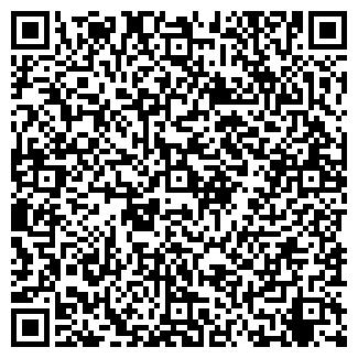 QR-код с контактной информацией организации ЛОТОС