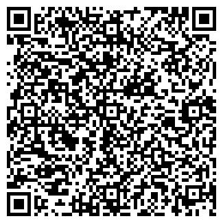 QR-код с контактной информацией организации САЛЕН