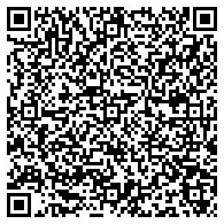 QR-код с контактной информацией организации СВЕТСКИЙ РАУТ