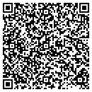 QR-код с контактной информацией организации У ЛАРИСЫ