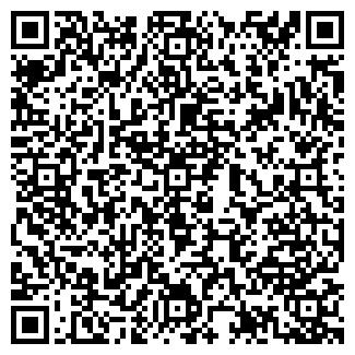 QR-код с контактной информацией организации BEAUTY SPA