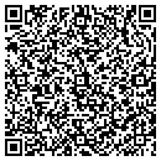 QR-код с контактной информацией организации DOLCHE VITA