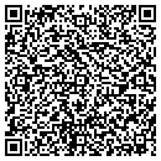 QR-код с контактной информацией организации КИРОВЧАНКА