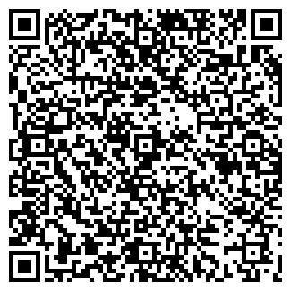 QR-код с контактной информацией организации МИНЕЛИ