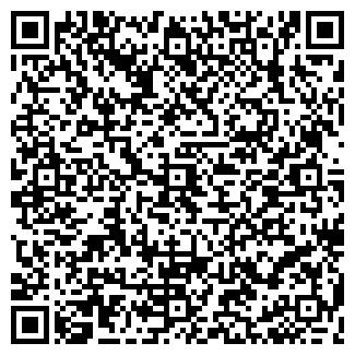 QR-код с контактной информацией организации МИНИ-АТЕЛЬЕ