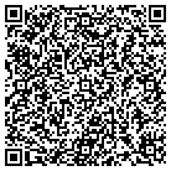 QR-код с контактной информацией организации САРАФАН АТЕЛЬЕ-СТУДИЯ