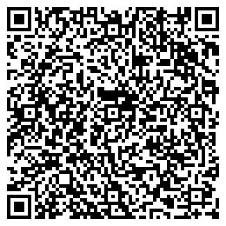QR-код с контактной информацией организации МЕХОВОЕ АТЕЛЬЕ-ХИМЧИСТКА