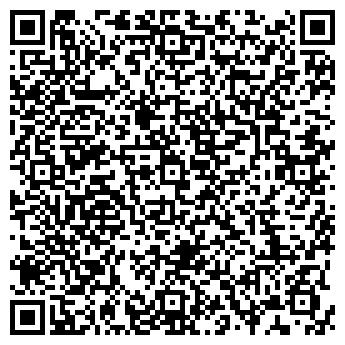 QR-код с контактной информацией организации АТЕЛЬЕ-ХИМЧИСТКА